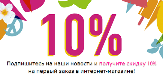 Акции THE BODY SHOP в Голицыне